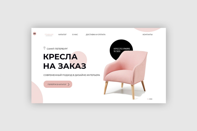 Создам презентацию pdf, PowerPoint 9 - kwork.ru