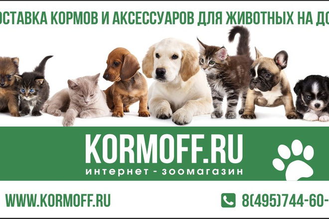 Дизайн визиток 47 - kwork.ru