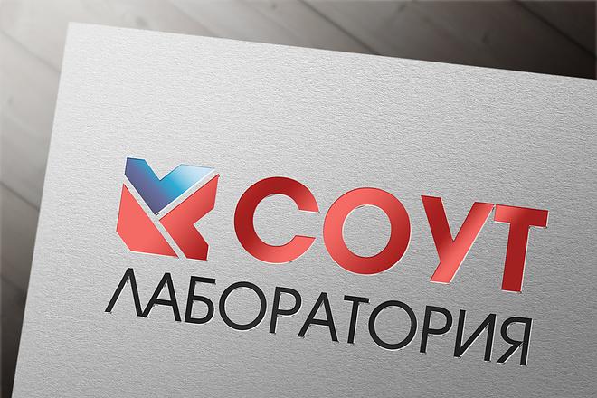Эффектный логотип 95 - kwork.ru