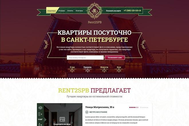 Уникальный и запоминающийся дизайн страницы сайта в 4 экрана 11 - kwork.ru