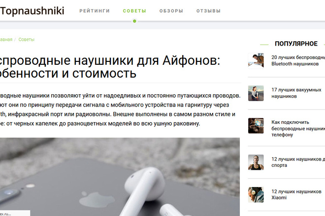 Доработка и исправления верстки. CMS WordPress, Joomla 65 - kwork.ru