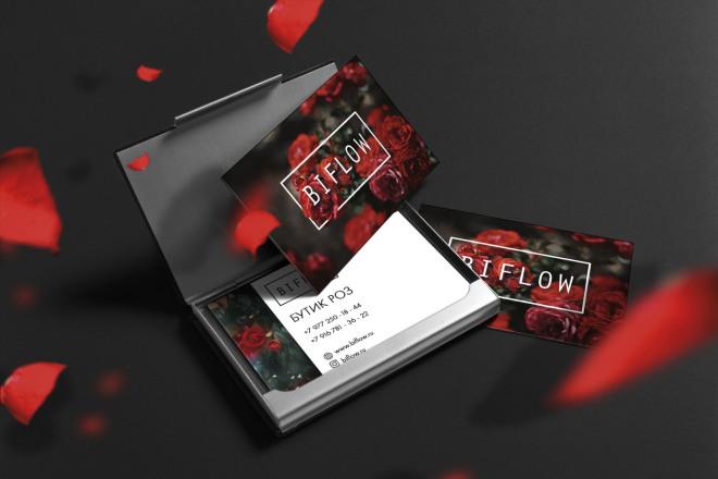 Дизайн визитной карточки 2 - kwork.ru