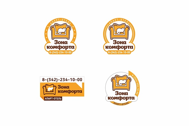 Корпоративные наклейки до утверждения 3 - kwork.ru