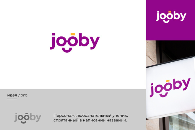 Разработка логотипа для сайта и бизнеса. Минимализм 42 - kwork.ru