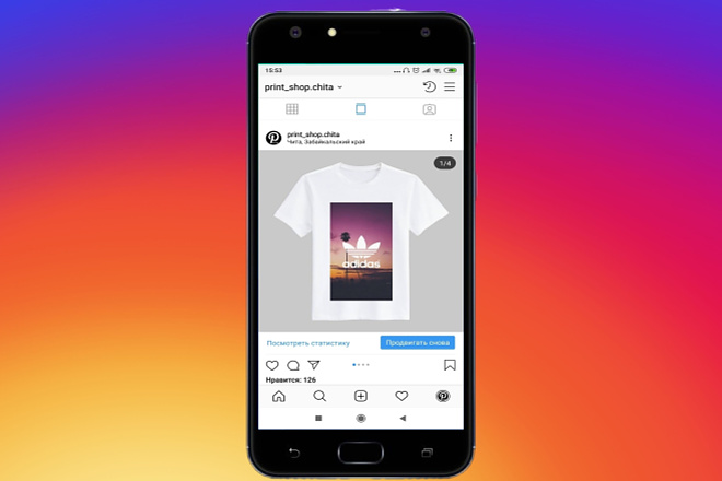 Рекламные баннеры для instagram 6 - kwork.ru