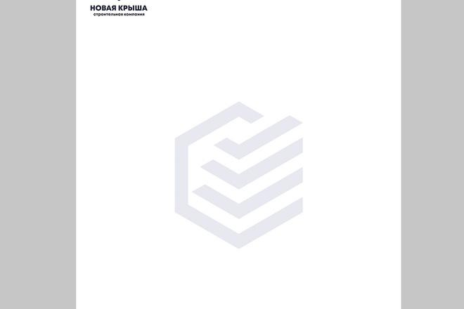 Качественный логотип 56 - kwork.ru