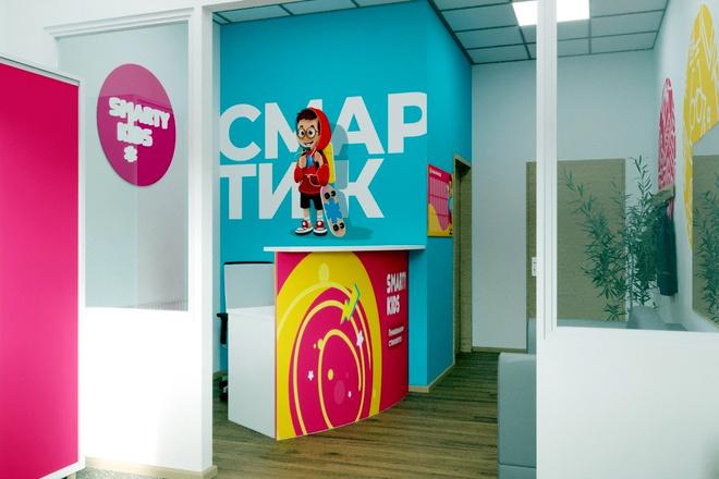 Визуализация интерьера 242 - kwork.ru