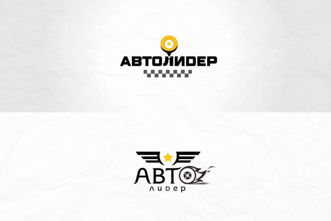 Создам 2 варианта логотипа + исходник 22 - kwork.ru