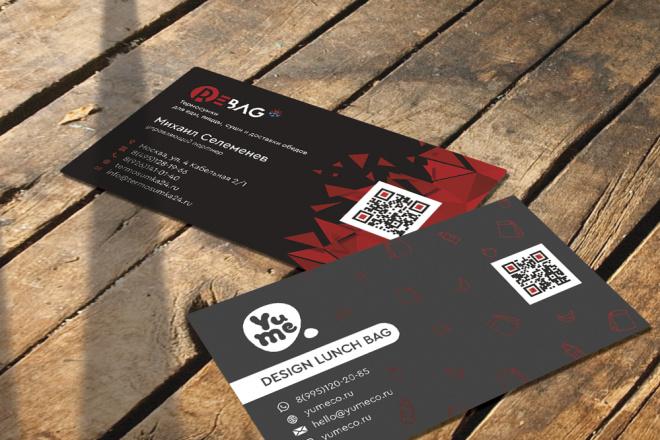 Создам индивидуальную визитку 1 - kwork.ru