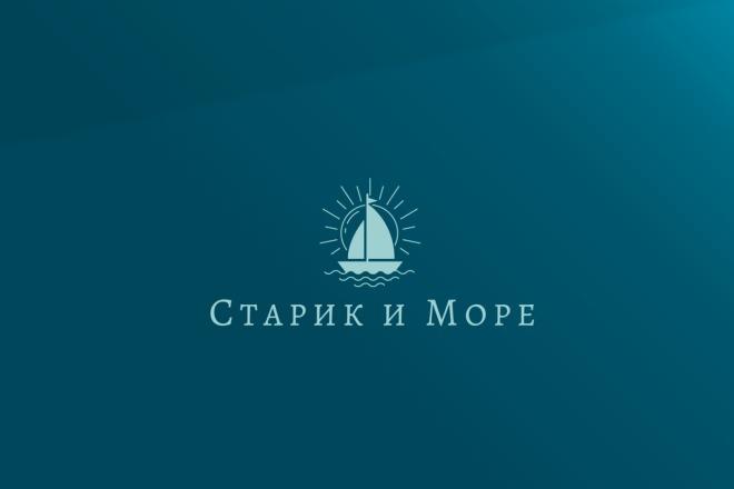 Создам 2 варианта логотипа + исходник 35 - kwork.ru