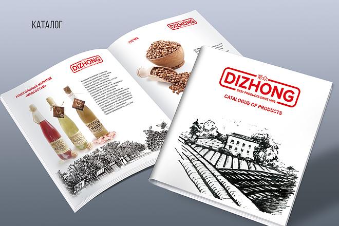 Разработаю дизайн рекламного постера, афиши, плаката 17 - kwork.ru