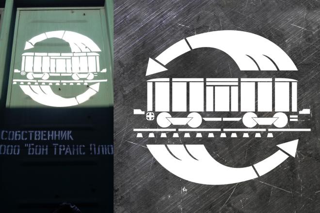 Уникальный логотип в нескольких вариантах + исходники в подарок 153 - kwork.ru
