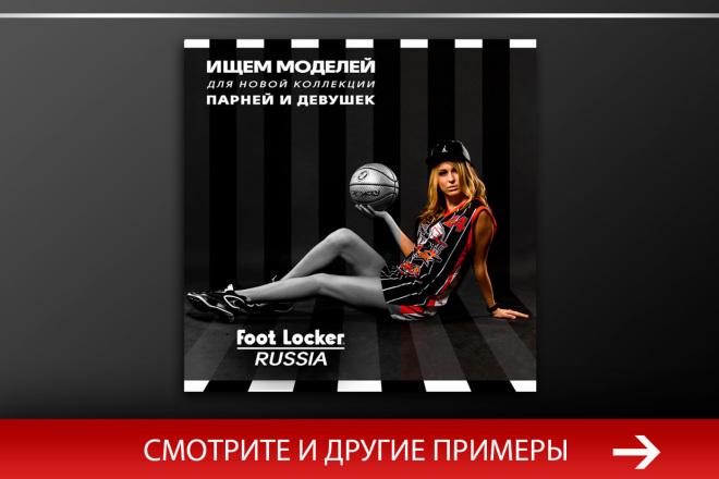 Баннер, который продаст. Креатив для соцсетей и сайтов. Идеи + 26 - kwork.ru