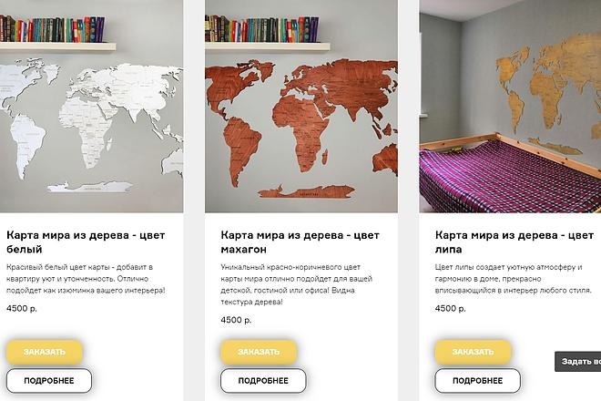 Создание сайта - Landing Page на Тильде 56 - kwork.ru