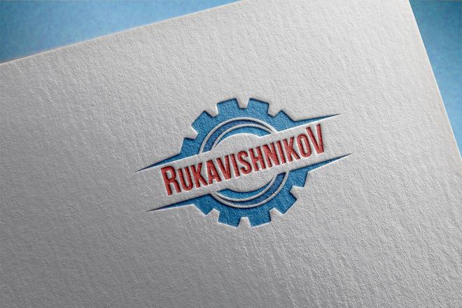 Создам простой логотип 3 - kwork.ru