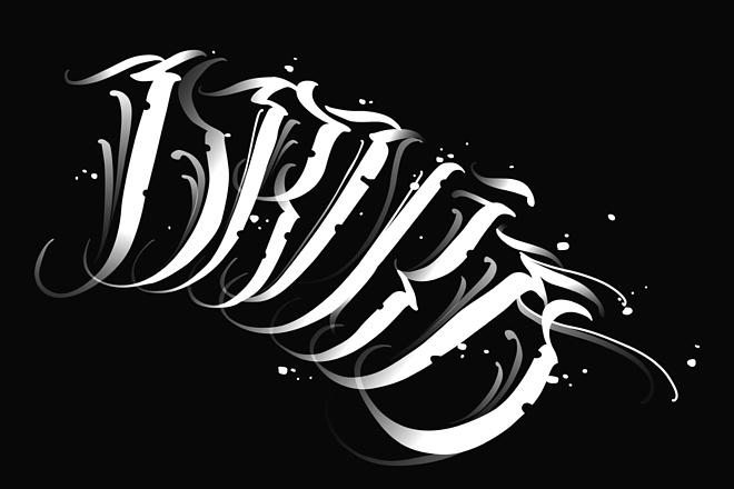 Отрисовка в векторе, формат Coreldraw, по рисунку, фото, сканированию 16 - kwork.ru