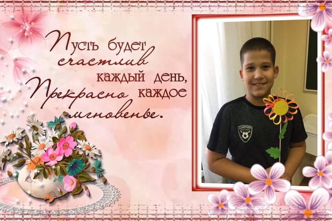 Поздравление девушке с Днем рождения 5 - kwork.ru