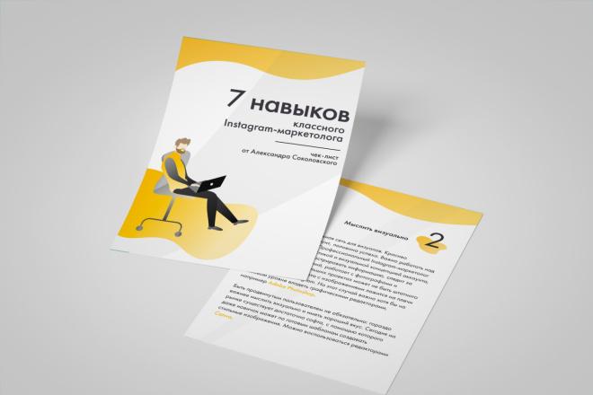 Создам презентацию pdf, PowerPoint 7 - kwork.ru
