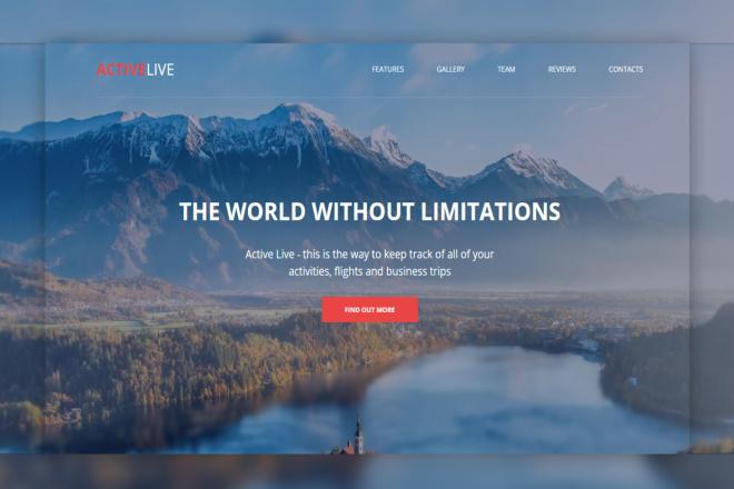 Верстка блока сайта по готовому дизайну 1 - kwork.ru