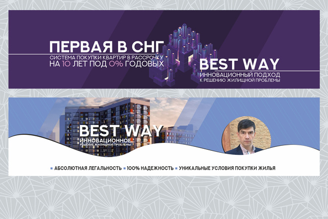Обложка + ресайз или аватар 4 - kwork.ru