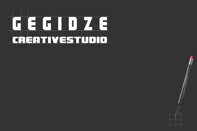 Качественная разработка логотипа в соответствии с Вашими требованиями 14 - kwork.ru