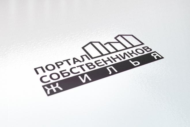 Логотип в 3 вариантах, визуализация в подарок 36 - kwork.ru