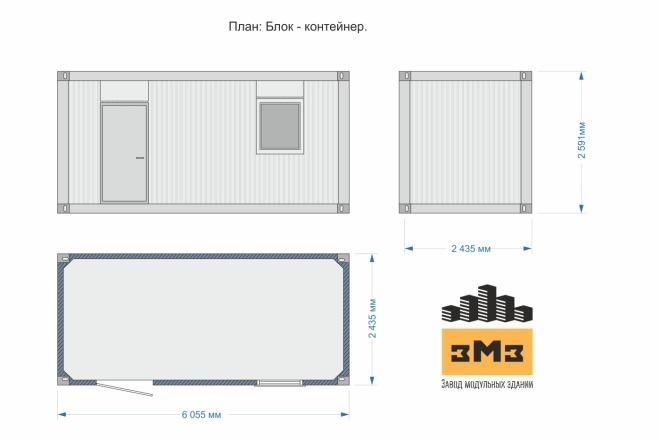 3D Моделирование навеса + визуализация 21 - kwork.ru
