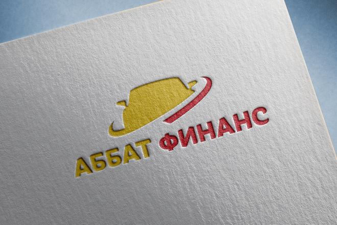Создам современный логотип 50 - kwork.ru