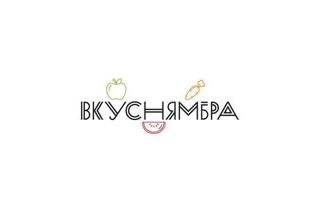 Создам современный логотип 57 - kwork.ru