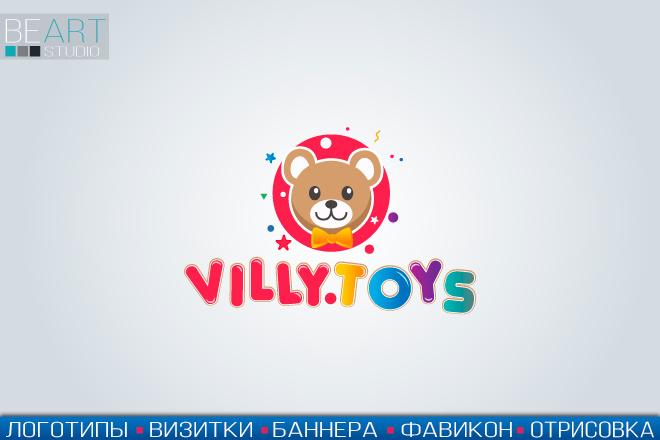 Создам качественный логотип, favicon в подарок 8 - kwork.ru