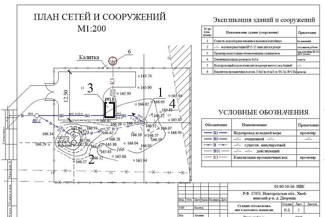 Выполню чертежи в AutoCad 78 - kwork.ru