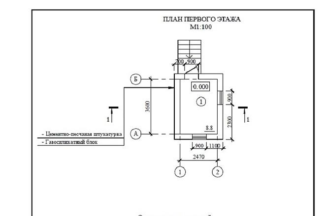 Выполню чертежи в AutoCad 74 - kwork.ru