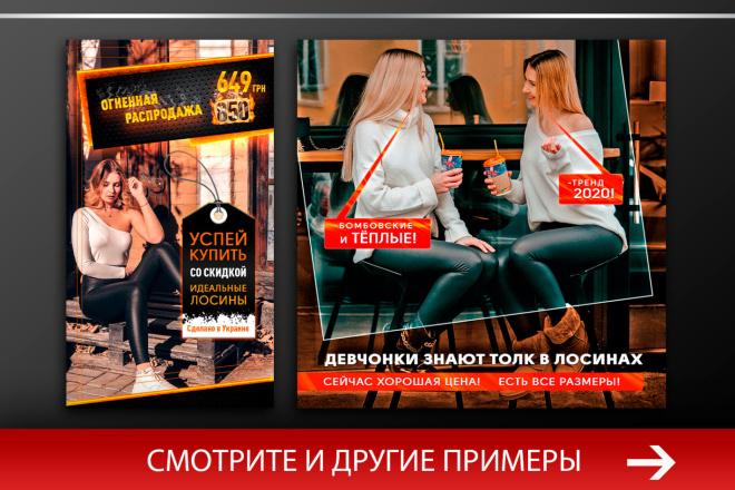 Баннер, который продаст. Креатив для соцсетей и сайтов. Идеи + 98 - kwork.ru