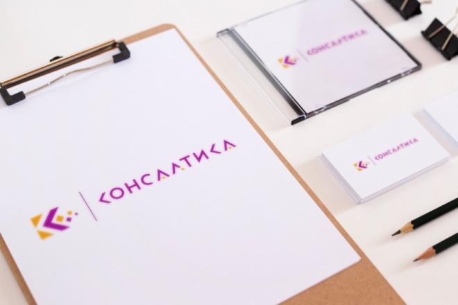 Нарисую удивительно красивые логотипы 46 - kwork.ru