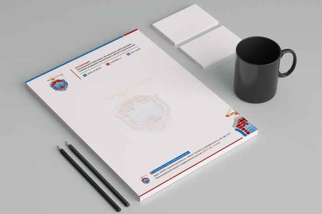 Создам фирменный стиль бланка 77 - kwork.ru