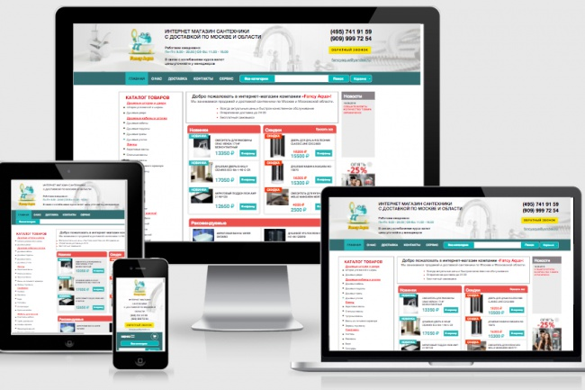 Адаптирую Ваш сайт под мобильные устройства 16 - kwork.ru