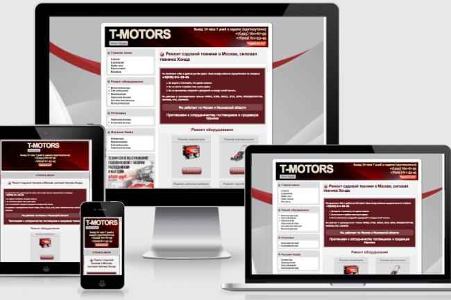 Адаптирую Ваш сайт под мобильные устройства 1 - kwork.ru