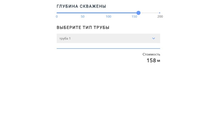 Внесу правки на лендинге.html, css, js 39 - kwork.ru