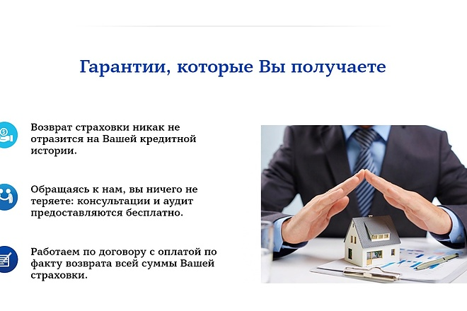 Создание сайта - Landing Page на Тильде 97 - kwork.ru