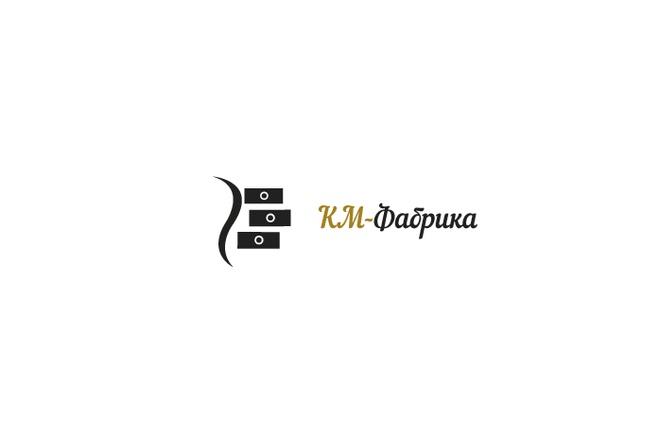 Отрисую логотип в векторе 17 - kwork.ru