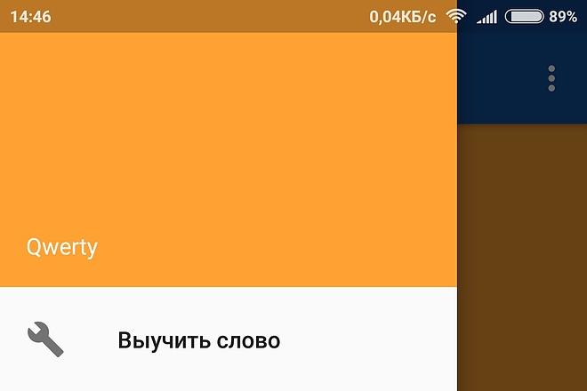 Создание Android приложения 1 - kwork.ru