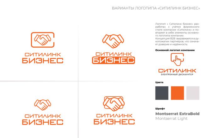 Визуализация интерьера 11 - kwork.ru