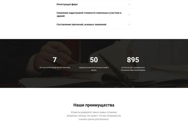 Перенос, экспорт, копирование сайта с Tilda на ваш хостинг 53 - kwork.ru