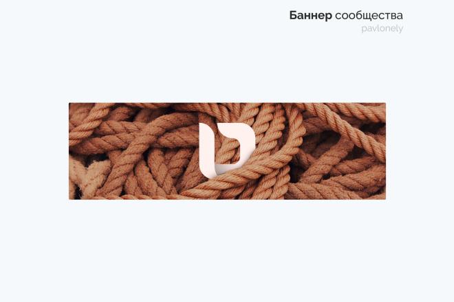 Профессиональное оформление вашей группы Вконтакте 2 - kwork.ru