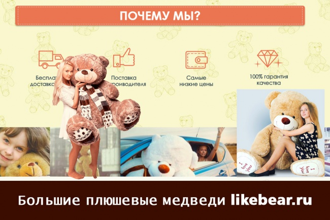 Редизайн сайта 3 - kwork.ru