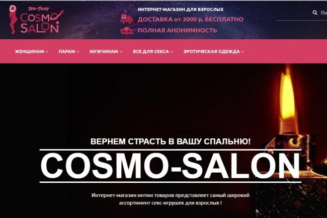 Редизайн сайта 2 - kwork.ru