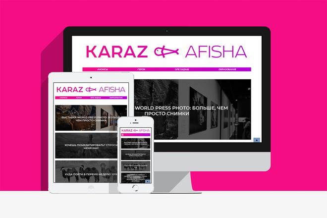 Создам сайт на WordPress с уникальным дизайном, не копия 32 - kwork.ru