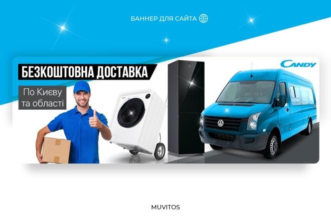 Креативы, баннеры для рекламы FB, insta, VK, OK, google, yandex 90 - kwork.ru