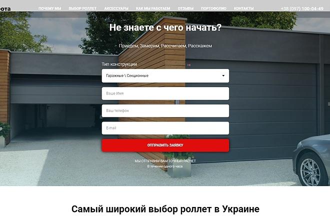 Создание сайта - Landing Page на Тильде 124 - kwork.ru
