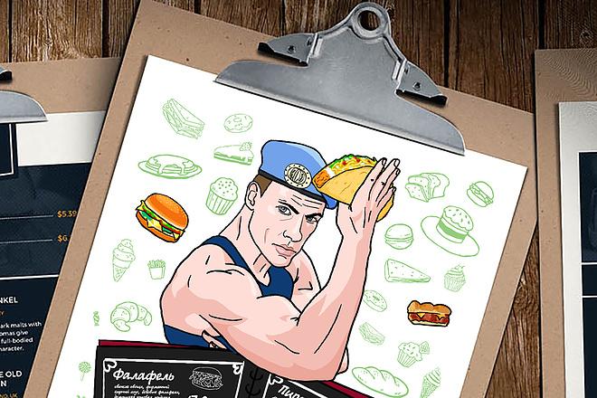 Нарисую для Вас иллюстрации в жанре карикатуры 216 - kwork.ru